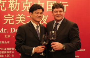 major chinese wine deal