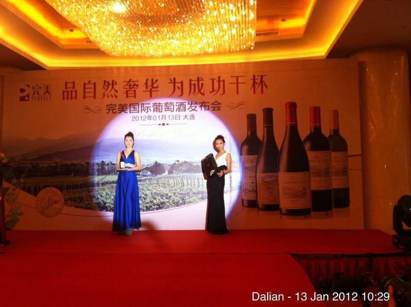 L'Huguenot Tasting in China