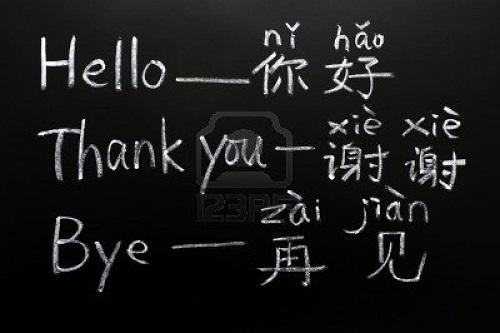 Chinese language4