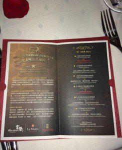 aussino menu2 245x300