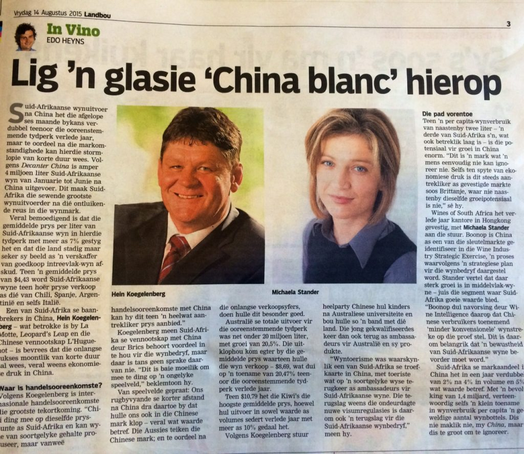 Raise A Glass Of 'China Blanc' To This