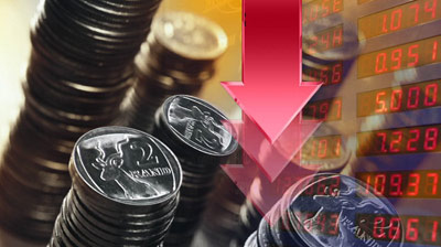 The Weak Rand – Trying to Find a Positive